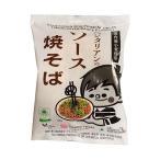 送料無料 桜井食品 ベジタリアンのソース焼きそば 118g×20袋入