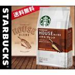 【送料無料】AGF スターバックス レギュラーコーヒー ハウスブレンド 160g袋×12(6×2)袋入