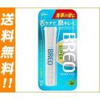 送料無料 グリコ BREO SUPER(ブレオスーパー) クリアミント 14粒×5個入