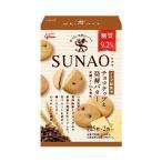 送料無料 グリコ SUNAO(スナオ) チョコチップ&発酵バター 62g×5箱入