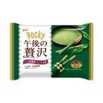 【送料無料】グリコ ポッキー 午後の贅沢 宇治抹茶 20本(2本×10袋)×14袋入