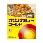 【送料無料】【2ケースセット】大塚食品 ボンカレーゴールド 甘口 180g×30個入×(2ケース)