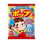 送料無料 【2ケースセット】不二家 ポップキャンディ 21本×6袋入×(2ケース)