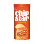 【送料無料】ヤマザキビスケット チップスターS コンソメ味 50g×16個入