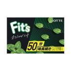送料無料 【2ケースセット】ロッテ Fit's オリジナルミント 12枚×10個入×(2ケース)