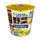 送料無料 エースコック ヌードルはるさめ 1/3日分の野菜 ちゃんぽん味 43g×12(6×2)個入