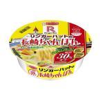 送料無料 エースコック ロカボデリ リンガーハットの長崎ちゃんぽん 糖質オフ 85g×12個入