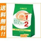 【送料無料】三井農林 日東紅茶 ロイヤルミルクティーカロリーハーフ 8.5g×10本×24個入