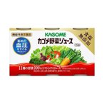 送料無料 【2ケースセット】カゴメ 野菜ジュース 食塩無添加(6缶パック)【機能性表示食品】 160g缶×30(6×5)本入×(2ケース)