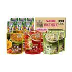 送料無料 【2ケースセット】カゴメ 野菜の保存食セット YH-30 ×1箱入×(2ケース)