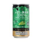 送料無料 【2ケースセット】富永貿易 神戸居留地 ぶどうと微炭酸100%のやさしいジュース 185ml缶×20本入×(2ケース)