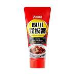 【送料無料】【2ケースセット】ユウキ食品 四川豆板醤 チューブ 100g×10本入×(2ケース)