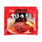 送料無料 ユウキ食品 担々麺の素 70g×20袋入