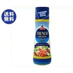 送料無料 【2ケースセット】ユウキ食品 MC フレンチドレッシング 300mlペットボトル×6本入×(2ケース)