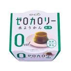 送料無料 【2ケースセット】遠藤製餡 ゼロカロリー 水ようかん 抹茶 90g×24個入×(2ケース)