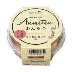 送料無料 【2ケースセット】遠藤製餡 喜和味 あんみつ 250g×24個入×(2ケース)