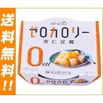 【送料無料】遠藤製餡 ゼロカロリー 杏仁豆腐 108g×24個入