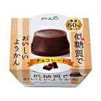 【送料無料】遠藤製餡 低糖質でようかん チョコレート 90g×24個入