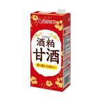 【送料無料】【2ケースセット】メロディアン 甘酒(赤ラベル) 1000ml紙パック×12(6×2)本入×(2ケース)