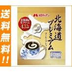【送料無料】【2ケースセット】メロディアン 北海道プレミアム コーヒーフレッシュ 4.5ml×10個×20袋入×(2ケース)