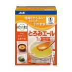 送料無料 アサヒグループ食品 とろみエール 2.5g×30本×12箱入
