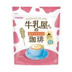 送料無料 和光堂 牛乳屋さんのカフェインレス珈琲 280g袋×12袋入