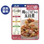 【送料無料】アサヒグループ食品 バランス献立 鶏とごぼうの五目煮 100g×24袋入