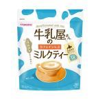 【送料無料】【2ケースセット】和光堂 牛乳屋さんのやさしいミルクティー 240g袋×12袋入×(2ケース)