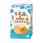 【送料無料】和光堂 牛乳屋さんのやさしいミルクティー 60g(12g×5本)×24(6×4)箱入