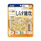 送料無料 【2ケースセット】アサヒグループ食品 バランス献立 しらす雑炊 100g×24袋入×(2ケース)