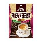 【送料無料】【2ケースセット】カンロ ノンシュガー珈琲茶館 72g×6袋入×(2ケース)