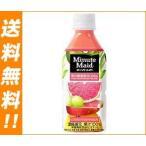 ミニッツメイド 朝の健康果実100% ピンクグレープフルーツブレンド 350ml ×24本