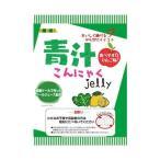 送料無料 【2ケースセット】富士正食品 青汁 こんにゃくゼリー 22g×10個×20袋入×(2ケース)