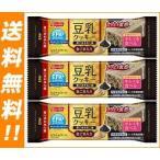 【送料無料】ニッスイ エパプラス 豆乳クッキー 黒ごまきなこ味 29g×48本入