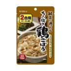 送料無料 ヤマモリ ちょい炊き鶏ごぼう 100g×10袋入