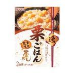 送料無料 【2ケースセット】ヤマモリ プレミアム 栗ごはん 200g×5箱入×(2ケース)