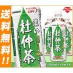 【送料無料】サンガリア 濃い杜仲茶 500mlペットボトル×24本入