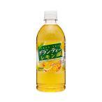 ショッピング紅茶 【送料無料】サンガリア グランティー レモンティー 500mlPET×24本入