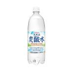 【送料無料】【2ケースセット】サンガリア 伊賀の天然水 炭酸水 1Lペットボトル×12本入×(2ケース)