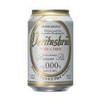 【送料無料】VERITASBRAU PURE&FREE(ヴェリタスブロイ ピュアアンドフリー) 330ml缶×24本入