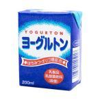 送料無料 【2ケースセット】ヨーグルトン乳業 ヨーグルトン 200ml紙パック×16本入×(2ケース)