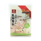 【送料無料】【2ケースセット】はくばく 穀物専科 300g(25gx12)×6袋入×(2ケース)