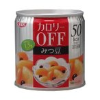 送料無料 【2ケースセット】SSK カロリ−OFF フルーツみつ豆 185g缶×24個入×(2ケース)