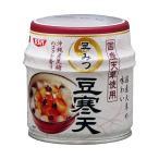 送料無料 SSK 国産天草使用 黒みつ豆寒天 230g缶×12個入