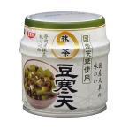 送料無料 【2ケースセット】SSK 国産天草使用 抹茶豆寒天 230g缶×12個入×(2ケース)