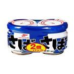 送料無料 【2ケースセット】マルハニチロ さばそぼろ (50g瓶×2)×12個入×(2ケース)