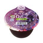 【送料無料】マルハニチロ たべても0kcal ぶどう ナタデココ入り 240g×24(6×4)個入