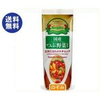 【送料無料】【2ケースセット】ナガノトマト 国産つぶ野菜入り 信州生まれのケチャップ 295g×30本入×(2ケース)