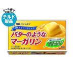 送料無料 【2ケースセット】【チルド(冷蔵)商品】雪印メグミルク バターのようなマーガリン 200g×12個入×(2ケース)