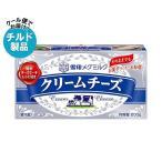 送料無料 【2ケースセット】【チルド(冷蔵)商品】雪印メグミルク クリームチーズ 200g×12箱入×(2ケース)